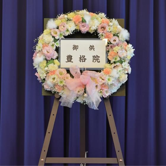 メモリアルリースB 色花ベース(直径50cm)