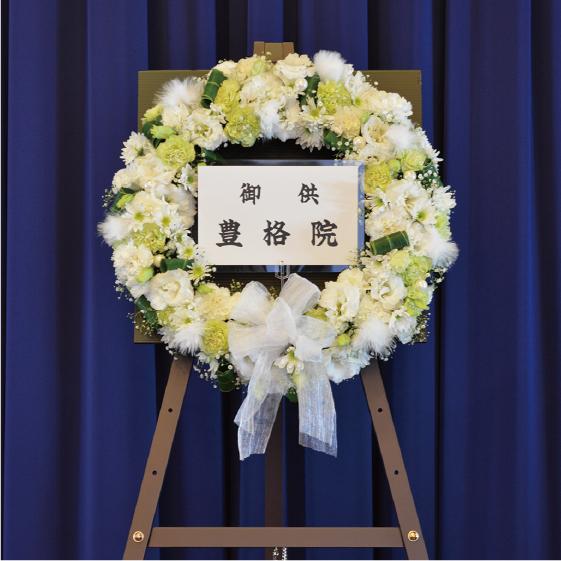 メモリアルリースA 白花ベース(直径50cm)